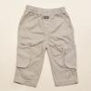 Twill Pants (light beige)